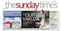 SUT qinghai 6 oct 2012-cover